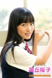 桜色の笑顔 高丘桜子 デジタル写真集 VOL.03