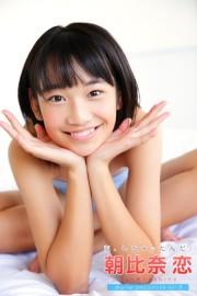 恋、しちゃったんだ! 朝比奈恋 デジタル写真集 VOL.05