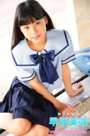 沖縄の約束 早坂美咲 デジタル写真集 VOL.02