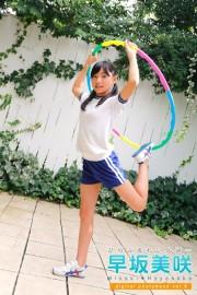 からふるれいんぼー 早坂美咲 デジタル写真集 VOL.05