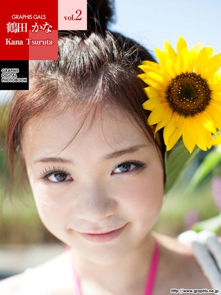 鶴田かな3rdデジタル写真集 vol.2