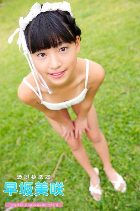 沖縄の約束 早坂美咲 デジタル写真集 VOL.03