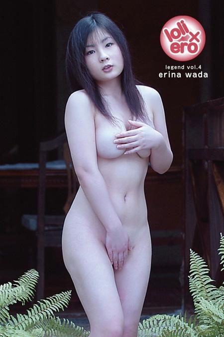 ロリエロ宣言!! Legend 和田絵梨奈 vol.4
