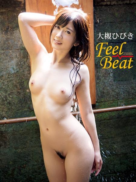 大槻ひびき写真集 Feel Beat