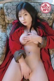 ロリエロ宣言!! Legend 和田絵梨奈 vol.6
