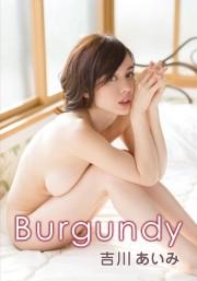 【bit013】Burgundy 吉川あいみ