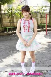 放課後のひみつ 桜木郁写真集1