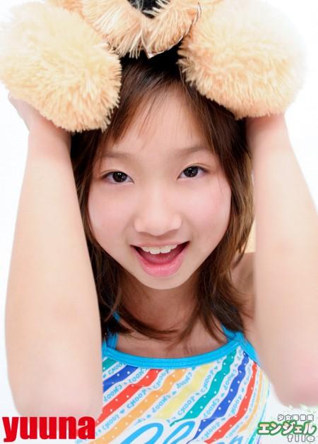 少女画像館 エンジェルfile 『yuuna 小4デジタル写真集 Vol.07』 表紙画像