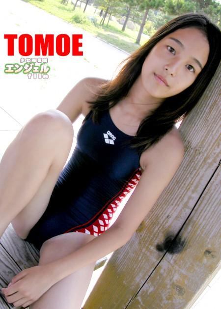 少女画像館 エンジェルfile 『tomoe 中1デジタル写真集』特別編 表紙画像