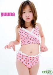 少女画像館 エンジェルfile 『yuuna 小4デジタル写真集 Vol.08』