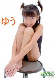 少女画像館 エンジェルfile 『ゆう 小4デジタル写真集 Vol.06』