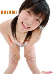 気まぐれ女子高生file 『のぞみ 高1 写真集 Vol.06』
