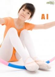 少女画像館 エンジェルfile 『藍 小4デジタル写真集 Vol.13』