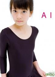 少女画像館 エンジェルfile 『藍 小4デジタル写真集 Vol.15』